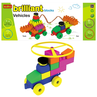 Brilliant Blocks - Vehicles - Carry Bag - MRP Rs. 299/-