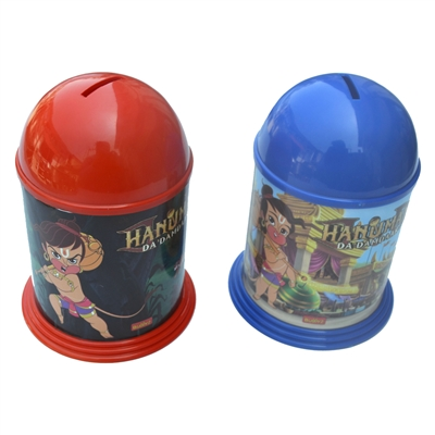 Hanuman Dome Coin Bank  - MRP Rs. 158/-