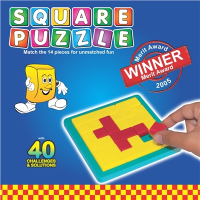 Merit Award - 2005 - Square Puzzle